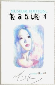 Kabuki Museum Edition Signed David Mack Ltd 25 Jay Company Comics